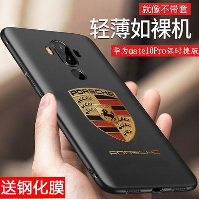 华为mate10Pro保时捷手机壳mate9/20rs/x5g版保护套超薄防摔软壳