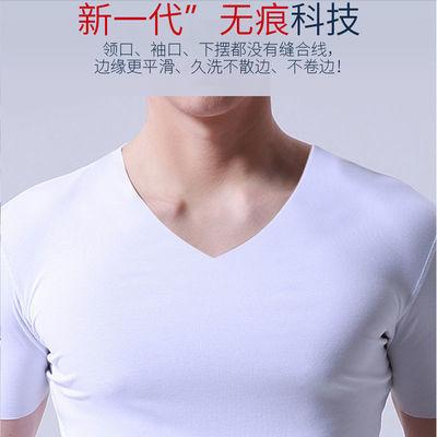 大码无痕冰丝短袖t恤男士夏季透气速干男加大吸汗半袖打底T恤