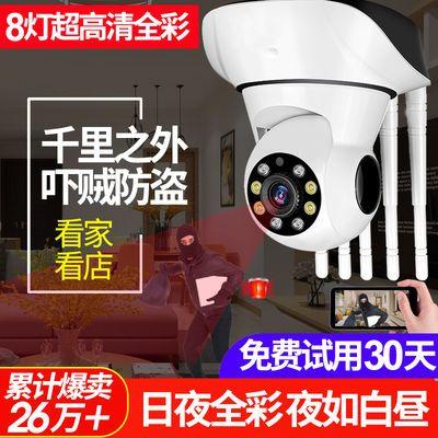 无线监控器家用手机远程夜视室内外高清wifi网络监控摄像头一体机【3月16日发完】