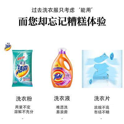 10-40颗洗衣凝珠持久留香家庭装洗衣神器超浓缩去污抗菌