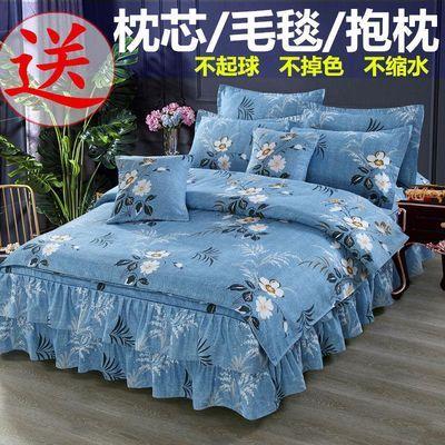 加厚床裙式四件套韩版被套公主风床罩磨毛被罩非纯棉全棉床上用品