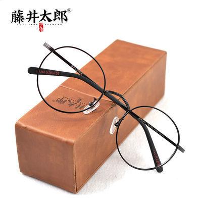 藤井太圆形眼镜架细边金属潮流学生眼镜男女通用款复古可配近视镜