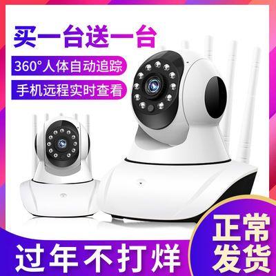 无线监控摄像头家用网络监控器手机wifi远程夜视超高清室外摄像机【3月16日发完】
