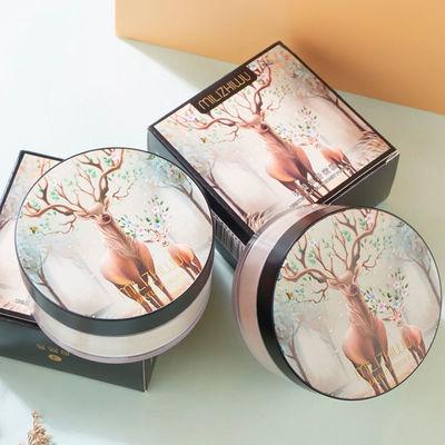 网红推荐小鹿散粉空气蜜粉西子同款定妆粉控油遮瑕提亮肤色防水