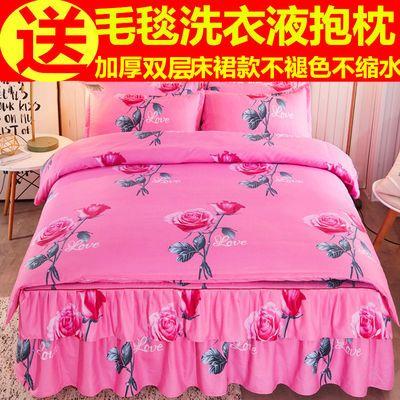 加厚床裙四件套床上用品韩版磨毛床罩像全棉纯棉四件套婚庆被套