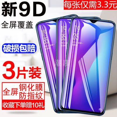 OPPO钢化膜Reno/r17/r15x/r11s/r9s/k5k3手机膜a11x/a9xa7x/a5a3
