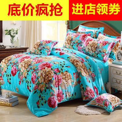 秋冬季加厚珊瑚绒四件套法兰绒床上用品保暖双面短毛绒被套金貂绒