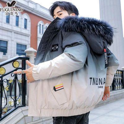 富贵鸟男士外套冬季棉衣服男装韩版冬装男学生冬天潮流渐变色棉袄