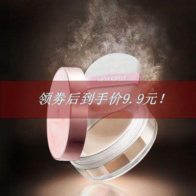 抖音花李佳琪推荐西子同款散粉定妆粉控油遮瑕空气蜜粉提亮肤防水