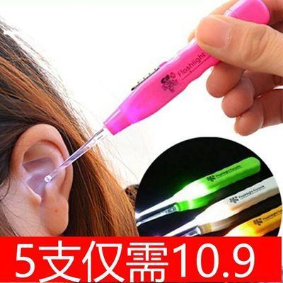 【5-10个装】挖耳勺安全发光掏耳勺采耳器耳勺大人儿童耳勺神器