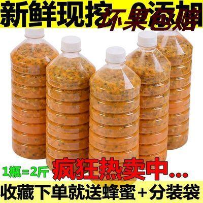 广西百香果酱百香果汁百香果肉百香果原浆冷冻新鲜现挖【2月29日发完】
