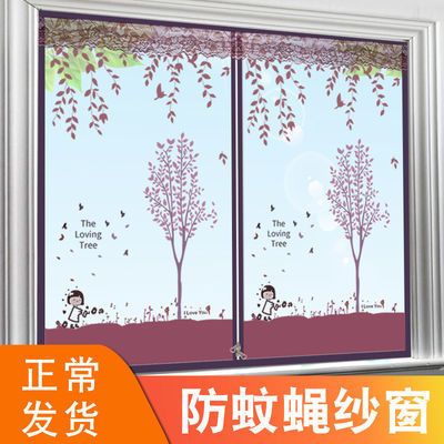 防蚊纱窗自粘型窗户纱网魔术贴沙窗磁性磁铁装家用门帘隐形可拆卸