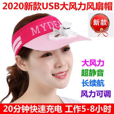 2020充电带风扇的风扇帽子韩版钓鱼成人男女防晒遮阳帽戴头上夏天