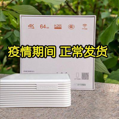 恩山N1天天链P1无线蓝牙语音网络智能电视盒子机顶盒4K不卡破解版