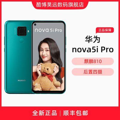 https://t00img.yangkeduo.com/goods/images/2020-02-10/0ffa6dc43d5556f3cf6c59f1afdb82df.jpeg