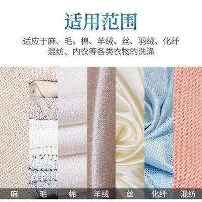 【浪立净】10-40颗洗衣凝珠持久留香家庭洗衣神器超浓缩去污抗菌