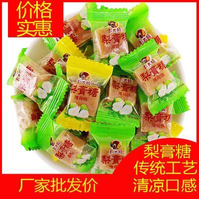 百草梨膏糖薄荷糖清凉润喉糖新年糖果100g多规格可选秋梨膏糖批发