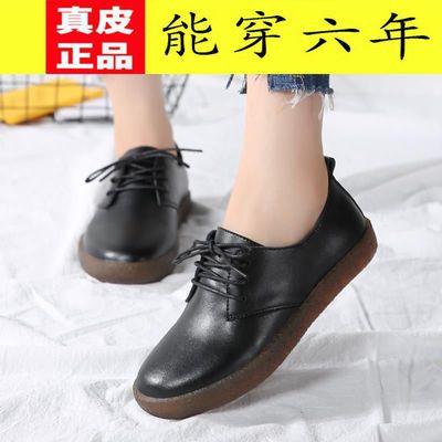 ����鞋牛筋底