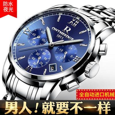 瑞士品牌正品名表休闲男士手表全自动机械表商务男表防水夜光手表