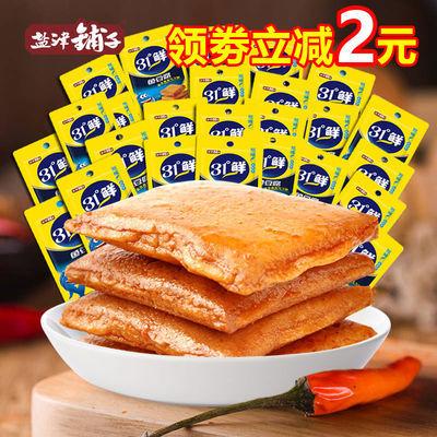 盐津铺子31°鲜鱼豆腐 31度鲜鱼豆腐小零食网红香辣豆腐干豆干小吃