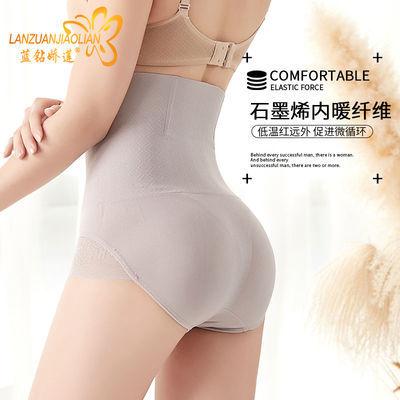 收腹内裤女高腰产后燃脂瘦腿裤瘦身提臀塑身睡衣无缝束腰减肥抗菌