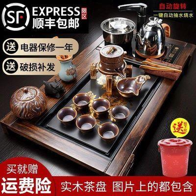 聚森功夫茶具套装家用整套全自动高档紫砂泡茶壶杯实木茶盘台配件