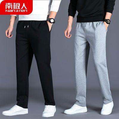 【南极人】【棉60%】 男装休闲长裤韩版运动裤直筒束脚宽松棉裤