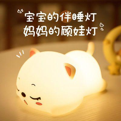 呼噜熊硅胶小夜灯拍拍灯可充电式卧室床头儿童睡眠台灯生日礼物灯