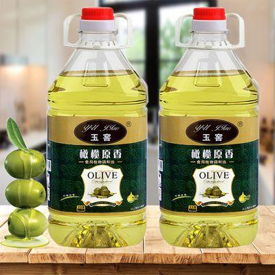2.7升*2瓶组合装橄榄油调和油食用油 桶装粮油炒菜凉拌调味好油