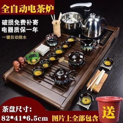玄寰功夫茶具套装家用整套实木茶盘紫砂泡茶壶杯陶瓷懒人自动烧水