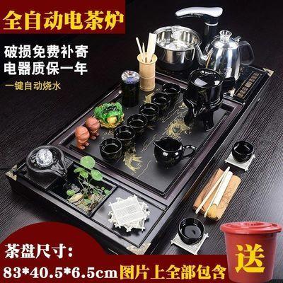 正佳源功夫茶具套装家用整套全自动紫砂泡茶壶杯实木茶盘茶台配件