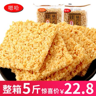 【整箱5斤】手工小米糯米锅巴零食一整箱小包装散装批发米酥酥