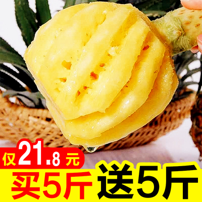 【特价10斤】泰国香水小菠萝5斤/3斤新鲜水果 菠萝整箱批发非凤梨