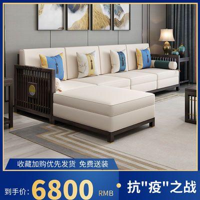 新中式转角沙发禅意中国风古典三人贵妃位桃花心木轻奢客厅家具