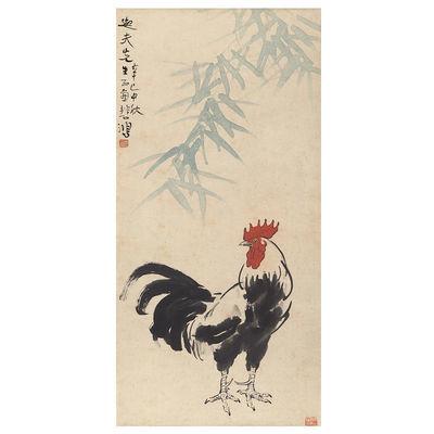 徐悲鸿竹鸡图名家字画艺术微喷复制品宣纸画芯竹子大公鸡挂画