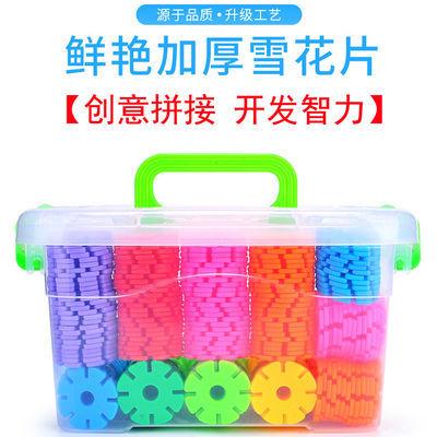 儿童益智玩具大号加厚雪花片男孩女孩拼接玩具创意早教雪花片积木