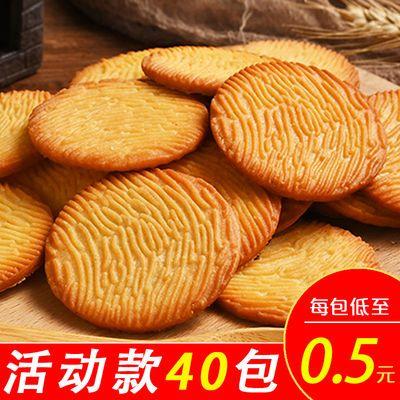 上海瑞丝猴菇饼干养胃早餐饼干整箱批发猴头菇散装休闲食品零食