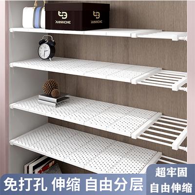衣柜分层隔板伸缩置物架宿舍衣橱柜子隔断整理收纳神器