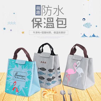 【精美时尚多款选择】手提袋便当包保冷保温饭盒袋学生手提保鲜袋