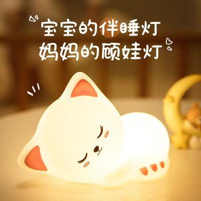 小猫咪硅胶小夜灯拍拍灯可充电式卧室床头儿童睡眠台灯生日礼物灯