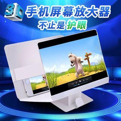 懒人手机支架屏幕放大器适配oppo华为vivo通用放大镜视频配件护眼