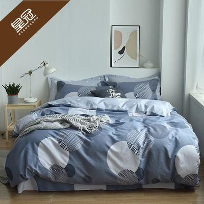 皇冠【现货可发】纯棉全棉四件套被套学生被罩三件套床单床上用品