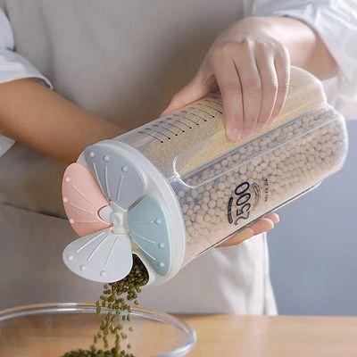 塑料收纳盒食品储物盒厨房用品五谷杂粮收纳罐防潮密封罐分格透明【4月15日发完】