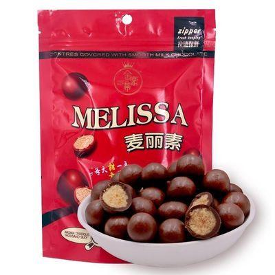 麦丽素夹心巧克力豆怀旧零食牛奶巧克力儿童零食休闲零食70-1000g