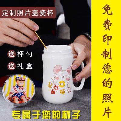 创意陶瓷马克杯公司伴手礼开业活动小礼品实用水杯可定制照片杯子