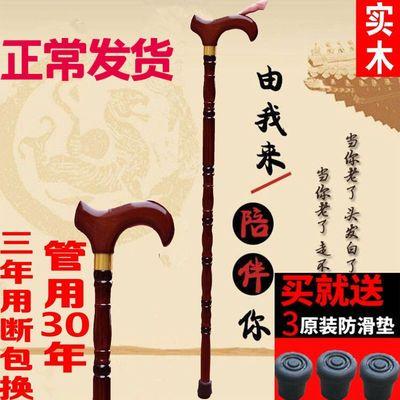 新款老年人木质一体手杖龙头拐杖木制实木拐棍老人助行器防滑包邮