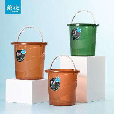 33940/茶花透明手提水桶家用大号加厚洗衣桶储水桶洗车圆桶塑料桶洗衣桶