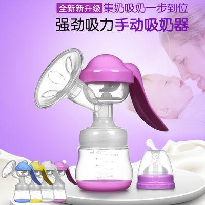 吸奶器手动大气缸集奶器拔奶哺乳抽奶催乳吸乳器孕产妇用品