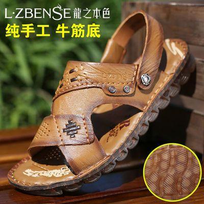 龙之本色男士凉鞋2020夏季新款牛皮休闲沙滩鞋真皮防滑大码凉拖鞋