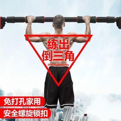 索维尔门上单杠室内引体向上人体家用健身器免打孔单扛门框墙上